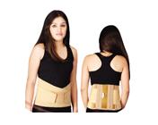 Back Splints